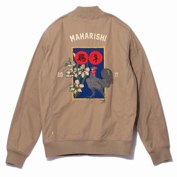 Veste, Maharishi Edition limitée - 100% Coton Organique -