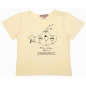 Tee Shirt tout doux Existe en différents modèles: print ou