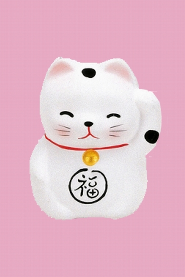 Cat figurine. It's not only very cute, it is also a lucky