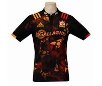 Nouveau maillot de rugby Adidas de l'équipe néo-zélandaise