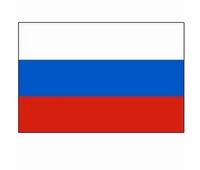 Drapeau officiel de la Russie. Dimensions : 1M60 X 90 CM.