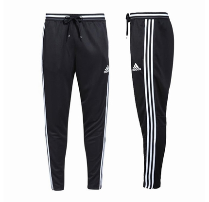 bas de survetement adidas fille