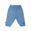 Pantalon en jean. Taille élastiquée. 2 poches plaquées