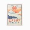 Carte Postale Vintage Pm Sensitive et Fils