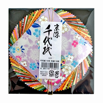 Set 32 Papiers Origami 8,5x8,5 Sensitive et Fils