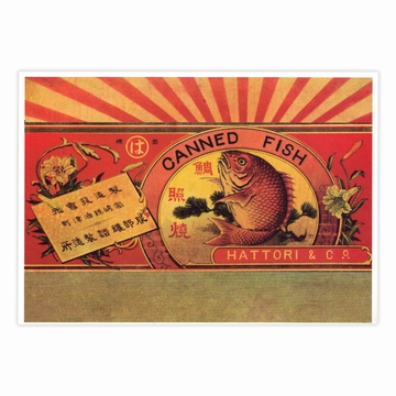 Carte Postale Vintage Pm Sensitive et Fils