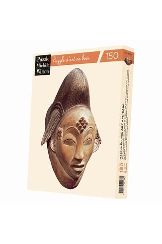 MASQUE POUNOU HC - ART AFRICAIN